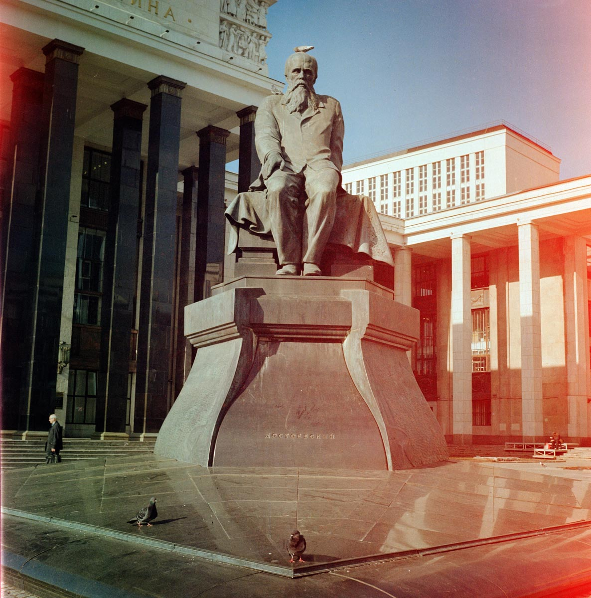 Leni Mesum: Lomography : From Russia With Lomo Love ...